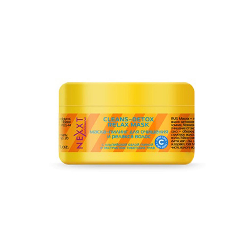 Маска-пилинг Nexxt Professional для очищения и релакса волос 200 мл