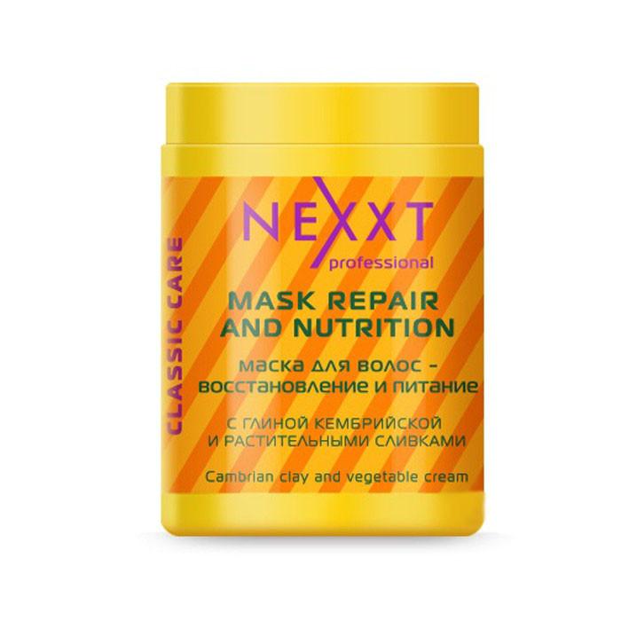 Маска Nexxt Professional восстановление и питание 1000 мл