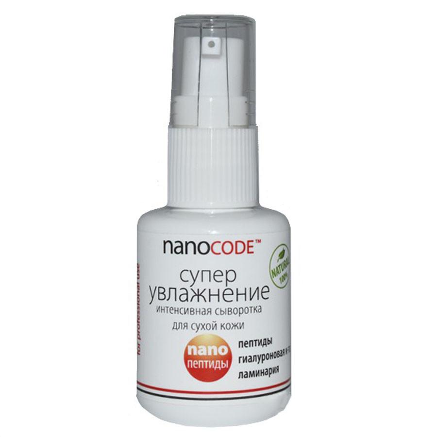 Сыворотка Nanocode Супер увлажнение 30 мл