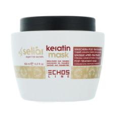 Маска Echosline Seliar Keratin с маслом аргании и кератином 500 мл